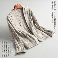 針織外套推薦到現貨1件就免運-日式經典麻花針口袋 針織衫 外套/ 樂天時尚館。現貨就在樂天時尚館推薦針織外套