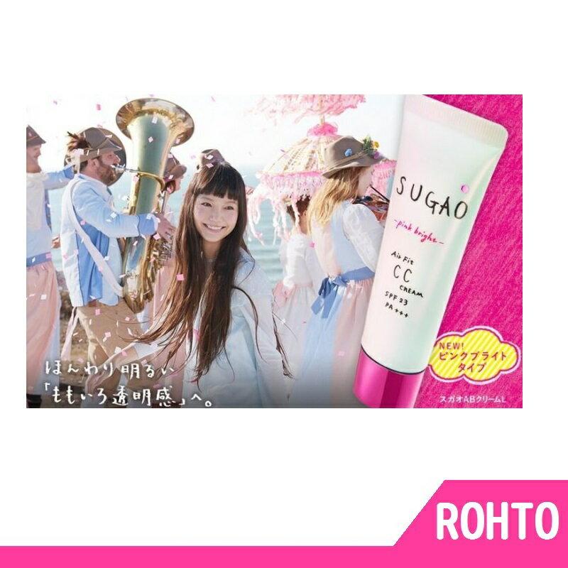 日本 樂敦 SUGAO 薄霧慕絲質地CC霜 粉紅光版 (明亮/自然膚色)【RH shop】