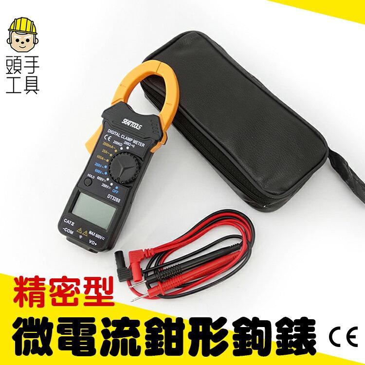 《頭 具》微電流鉤錶 600A 600V 單線電流 直流電壓 全保護 MDCM3288