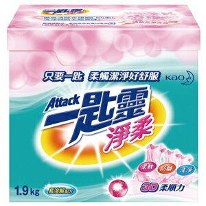 一匙靈 淨柔 超濃縮洗衣粉 1.9kg/盒