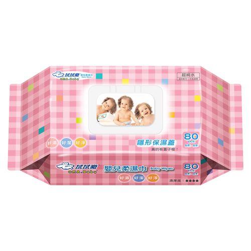 拭拭樂嬰兒柔濕巾80抽X12入(箱購)(隱形保濕蓋)★衛立兒生活館★