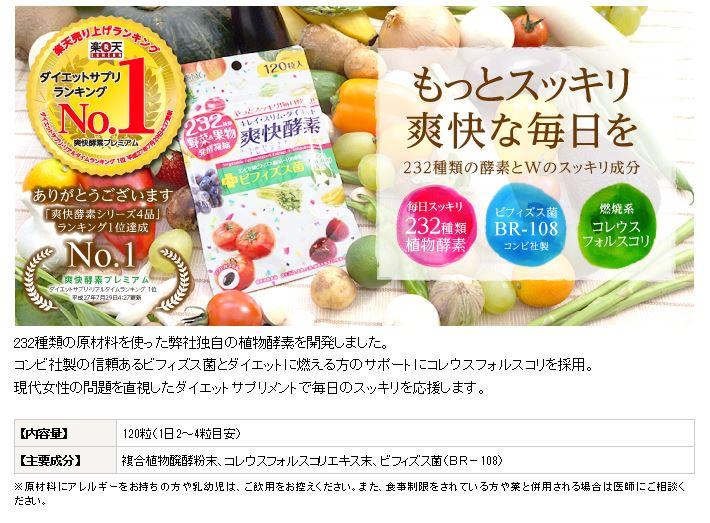 日本 醫食同源 ISDG 232種野菜蔬果酵素 四種酵素 120粒 日韓小潼 2