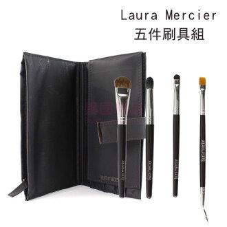 蘿拉蜜思 Laura Mercier 五件刷具組 附刷具包 (4pcs+1bag)【特價】§異國精品§