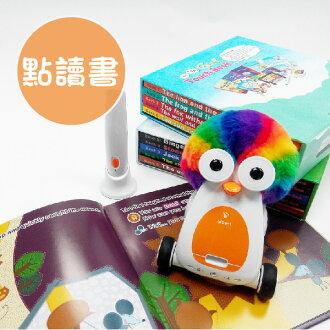 波提學習機器人 Smart Robot albert + 英語點讀書模組