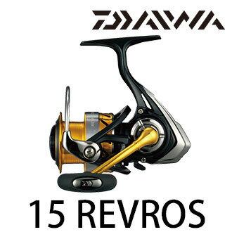 漁拓釣具 DAIWA 15 REVROS 3000 / 2500 (紡車捲線器)