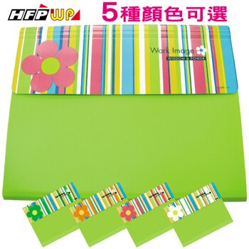 HFPWP 4合1多 風琴夾 筆記本 師 GP7000F~G  個
