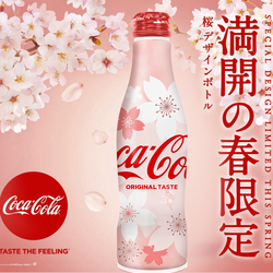 【可口可樂】期間限定Coca-Cola鋁瓶裝原味可樂-春季限定櫻花 250ml 收藏版 桜デザイン コカ・コーラ 日本原裝進口▶全館滿499宅配免運