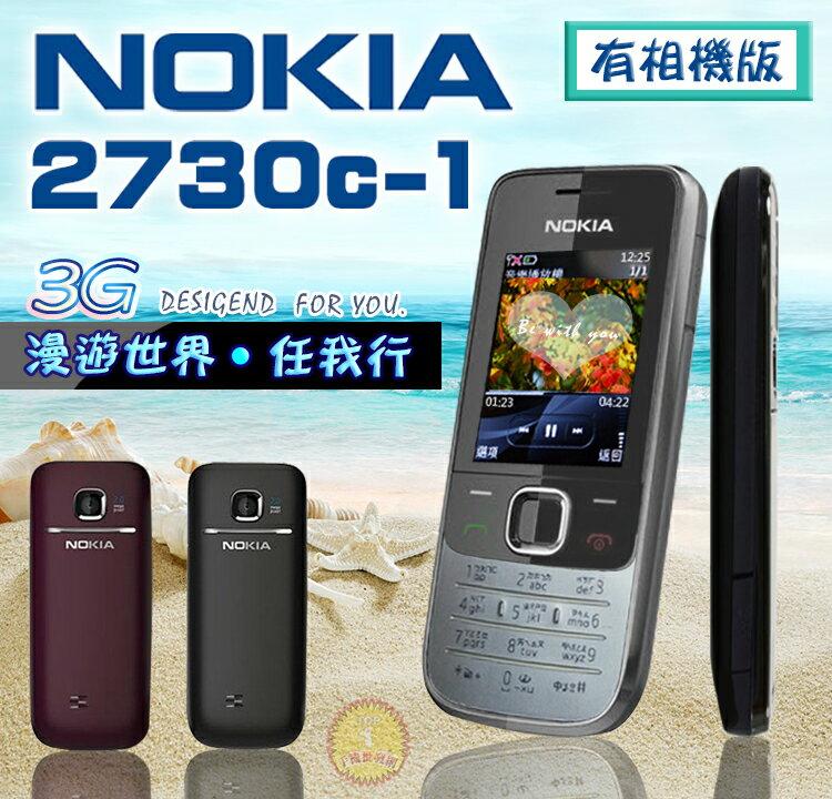 ☆手機批發網☆ Nokia 2730C《有相機版》3、4G卡可用,全台最殺,ㄅㄆㄇ按鍵,注音輸入,大量現貨,3310