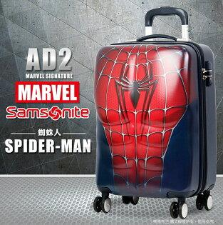 【吃軟又吃硬!買箱送登機箱】26吋登機箱Marvel行李箱Samsonite新秀麗AD2