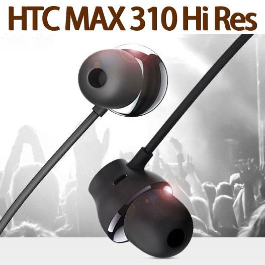 【3.5mm】HTC MAX 310 Hi Res 高音質入耳式耳機 One X10/10/M9/A9/X9/Desire 10 pro/10 lifesty/828/628/728 -ZW
