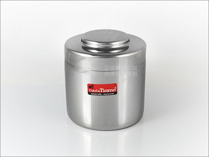 快樂屋♪ Tiamo 304#不鏽鋼 18~8  儲豆罐 250g HG2802 咖啡豆罐