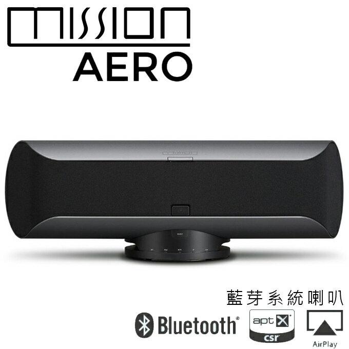 無線音響系統 ~ MISSION AERO 藍芽 WI~FI SOUNDBAR 貨利率