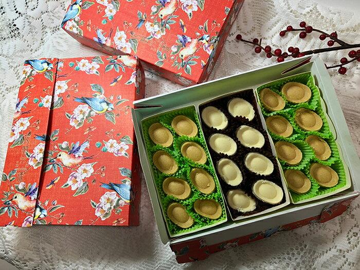 [元寶糕]元寶造型精緻小巧好貴氣 綠豆與奶酥2種口味每盒24粒240元 3