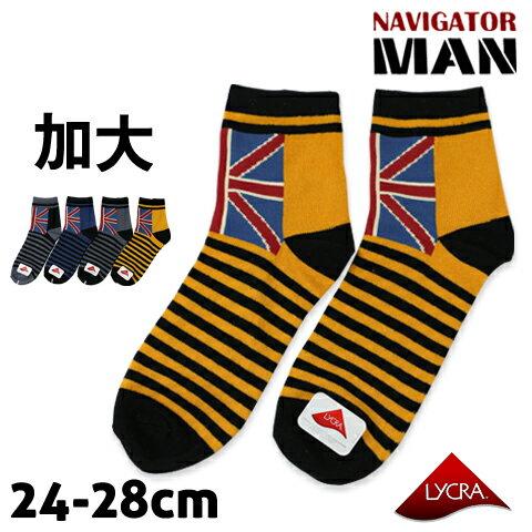 【esoxshop】萊卡加大短襪英倫款台灣製華成