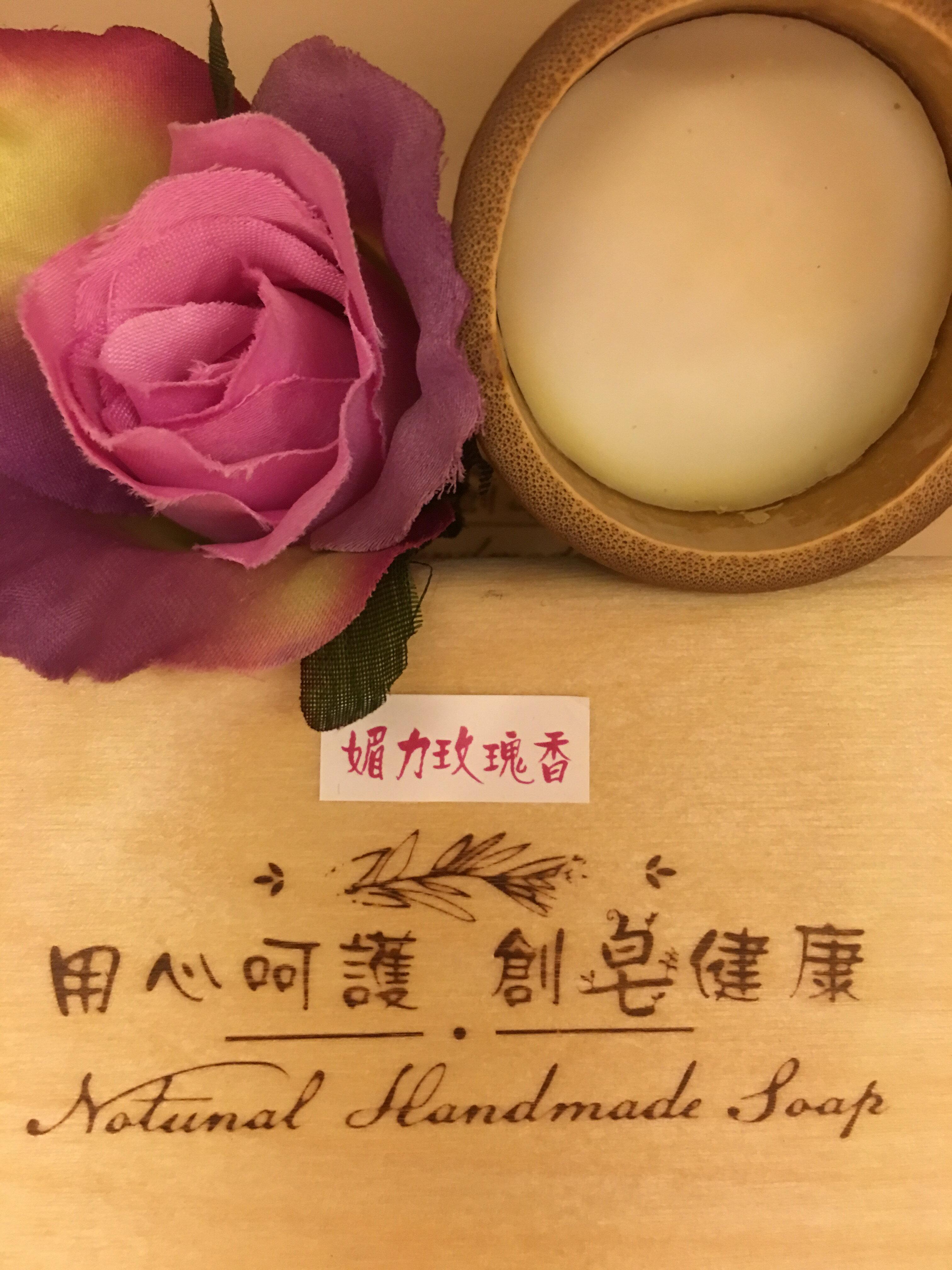 媚力玫瑰竹筒手工髮皂