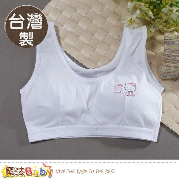 青少女胸衣台灣製Hellokitty正版吸濕排汗少女內衣魔法Baby~k50907