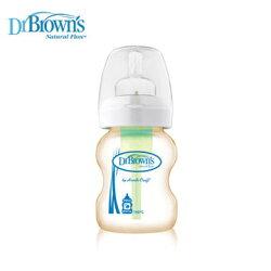 Dr.Brown 防脹氣玻璃寬口兩用奶瓶 小150ml (單入裝) 『121嬰婦用品館』『121婦嬰用品館』