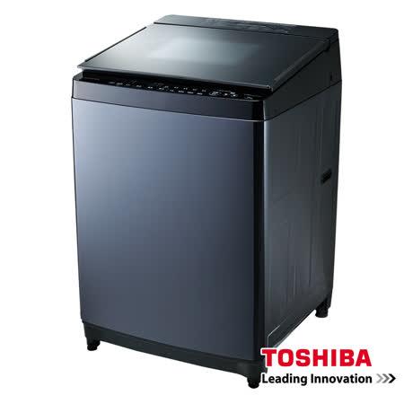 TOSHIBA 東芝 勁流雙渦輪超變頻 15公斤洗衣機 科技黑 AW-DG15WAG - 限時優惠好康折扣