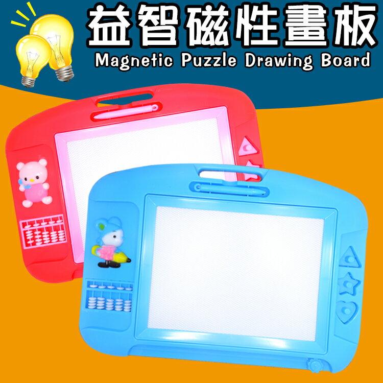 互動款 益智磁性畫板/塗鴉板/繪畫板/兒童畫板/神奇畫板/手寫板/魔術畫布/重複畫板/寫字板/教育/早教/環保/低碳/附畫筆圖章