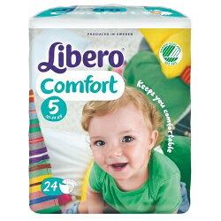 麗貝樂 Libero 嬰兒紙尿褲XL 5號-24片x8包(尿布)★衛立兒生活館★