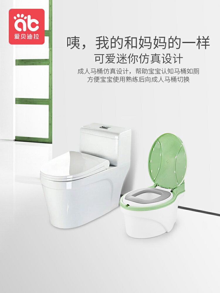 兒童馬桶坐便器男孩女寶寶小馬桶嬰兒小孩訓練尿盆廁所便盆家用大