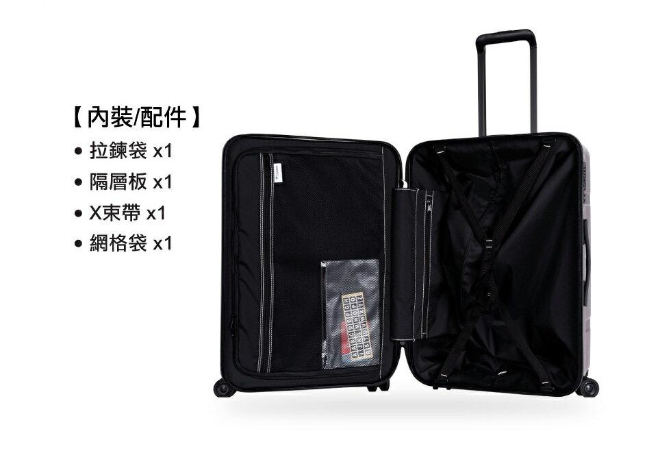 【CROWN皇冠】21吋 輕量防盜拉鍊 行李箱 / 旅行箱 / 登機箱 (C-F1783-獨家鏡面藍)【威奇包仔通】 7