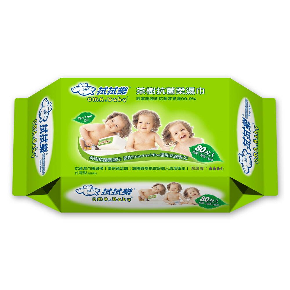 拭拭樂 茶樹抗菌濕紙巾(80抽X12包)-抗菌擦拭
