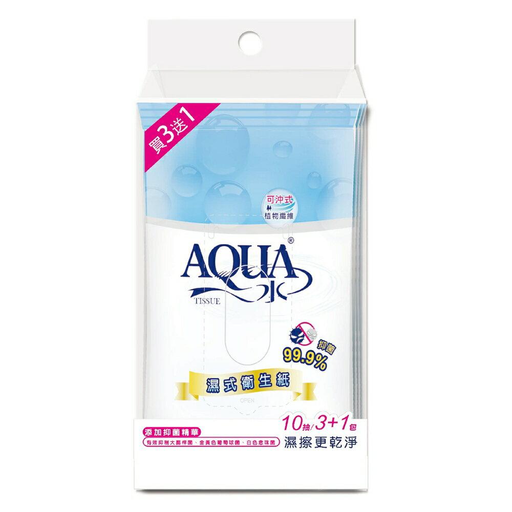 【AQUA水】 濕式衛生紙(10抽x4包x4串)《安安好生活》