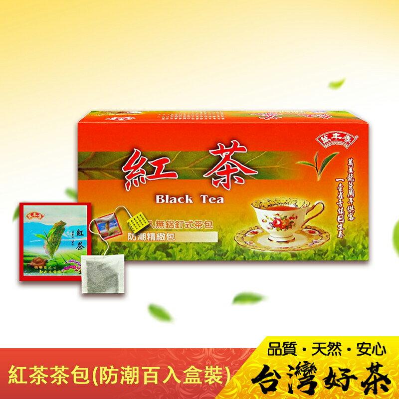 《萬年春》防潮紅茶包2g*100入 / 盒 0