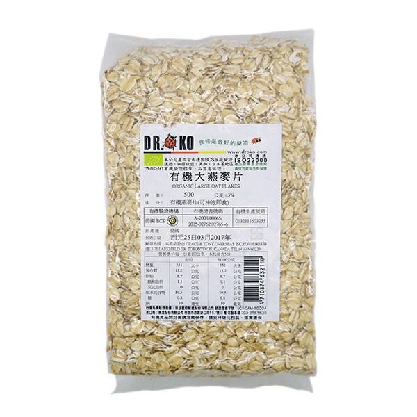 《小瓢蟲生機坊》DR.OKO德逸有機 - 有機大燕麥片 500g / 包 有機燕麥片 早餐 營養 有機 麥片 膳食纖維 0