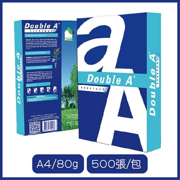 Double A 80g 多功能影印紙 A4 500張 80磅 影印紙 A4紙 白紙