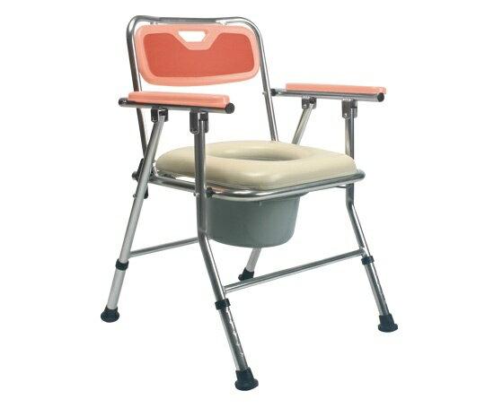 馬桶椅 康揚 CC-5050 鋁合金洗澡便盆兩用椅