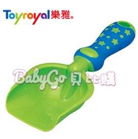 *babygo*樂雅 Toyroyal 洗澡沙灘玩具-小星星沙鏟2261