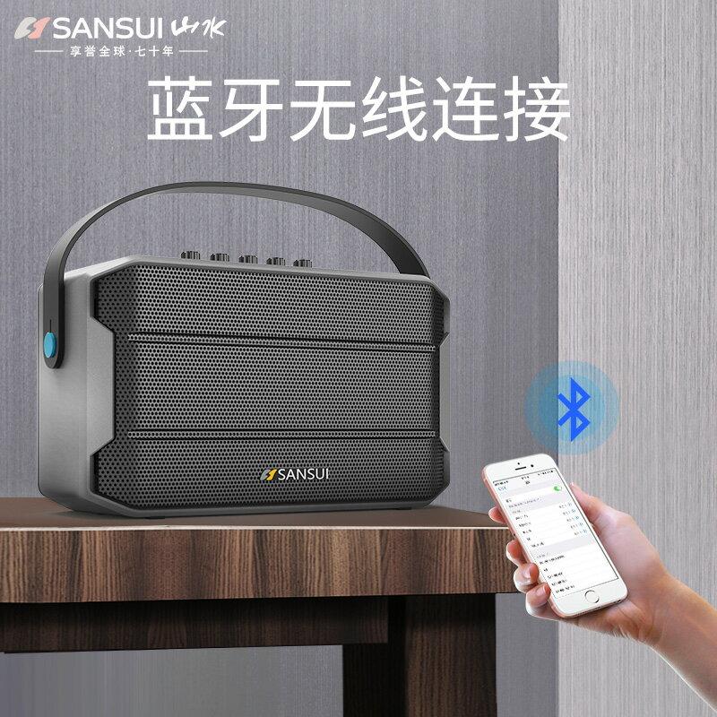 SA4-06藍芽音箱便攜式廣場舞戶外藍芽音響無線手提大音量話筒家用唱歌重低音炮 黑色(無話筒) 时尚居家物語  全館限時8.5折特惠!