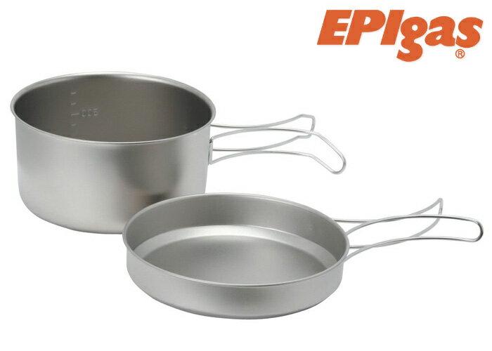 【鄉野情戶外用品店】 EPIgas |日本| ATS TITAN COOKER 鈦鋁炊具組-S/個人鍋具 登山餐具 露營炊具/TS-102