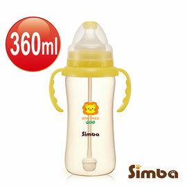 小獅王PES自動寬口把手葫蘆大奶瓶360ml【樂寶家】