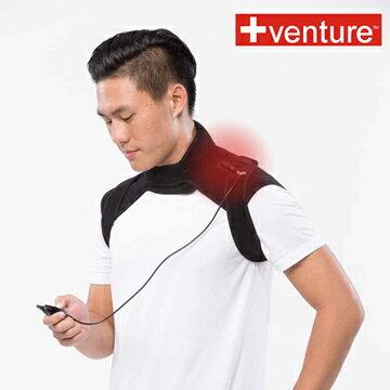 【+venture】家用肩頸熱敷墊(KB-1250)
