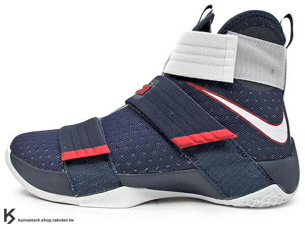 2016 NBA 小皇帝 JAMES 子系列代言鞋款 輕量化 限量發售 NIKE ZOOM LEBRON SOLDIER X 10 SFG EP USA 深藍 深藍紅白 美國隊 HYPERFUSE + 活動黏扣帶 無鞋帶設計 ZOOM AIR 氣墊 耐磨橡膠底 (844379-416) !