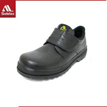 Soletec超鐵安全鞋【皮革製工作休閒兩用鞋】 休閒鞋.防護鞋 .100% 台灣製造-C1066