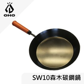 [ OHO ] 森木平底碳鋼鍋 10吋 / 平底鍋 手柄可拆 無毒不沾鍋 / 鑄鐵鍋參考 / SW10