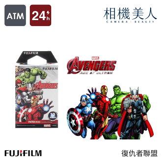 FUJIFILM Instax Mini 拍立得底片 底片 復仇者聯盟 Avengers
