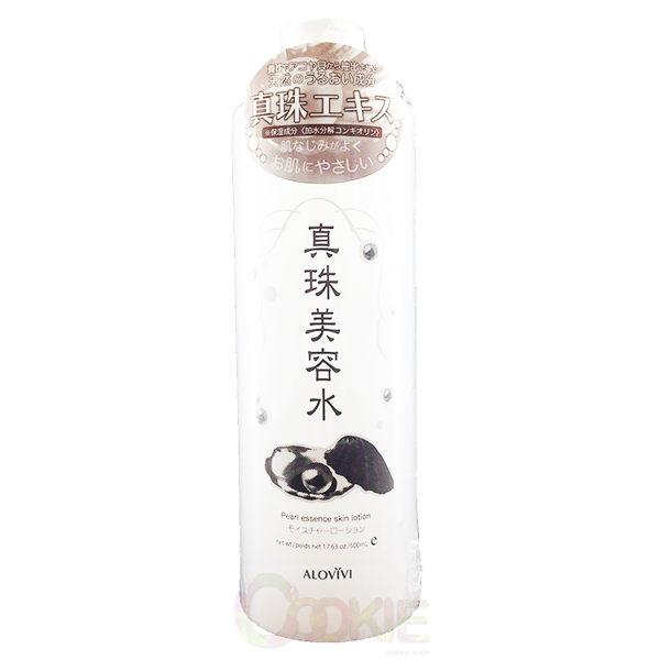 ALOVIVI珍珠美容水500mL【庫奇小舖】
