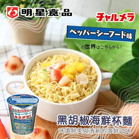 日本 明星食品 尋找威利 黑胡椒海鮮杯麵 68g 黑胡椒海鮮杯麵 沖泡食品 杯麵 泡麵 麵 海鮮杯麵【N102670】