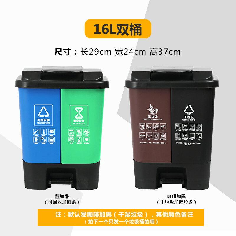 分類垃圾桶 可回收垃圾分類垃圾桶大號商用雙桶腳踏家用干濕分離帶蓋公共場合【MJ5436】