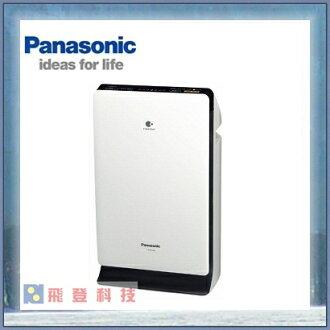 【空氣清淨機】買就送保鮮罐買就送保鮮罐一組(三個)Panasonic nanoe 8坪空氣清淨機(F-PXF35W-W(白))