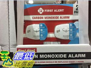 [COSCO代購] C116325 CARBON MONOXIDE ALARE 一氧化碳偵測警報器 C0400