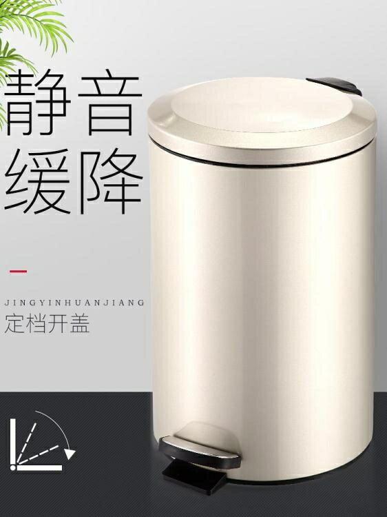 歐式不銹鋼垃圾桶家用客廳廚房臥室有蓋廁所衛生間腳踏式垃圾桶 NMS