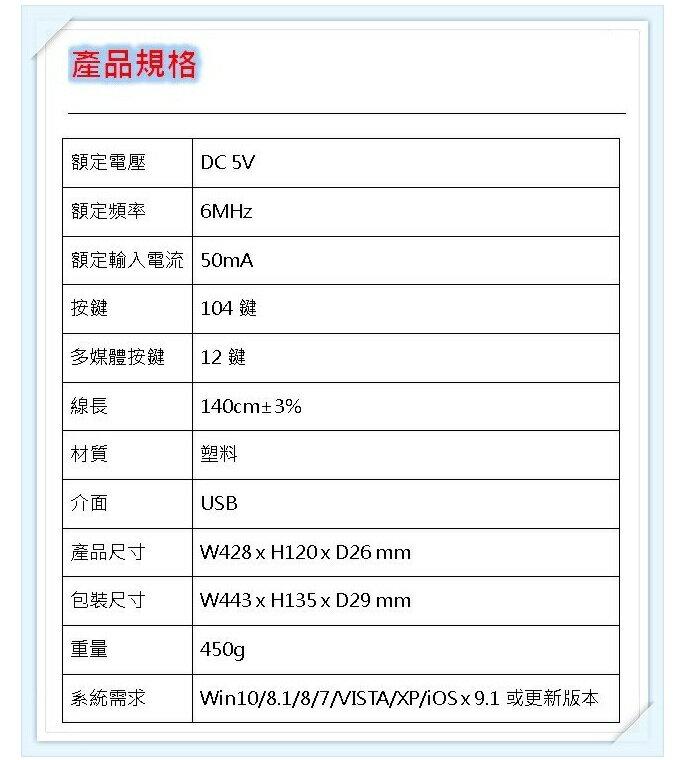 鍵盤  KINYO-多媒體巧克力鍵盤 鍵盤 / 巧克力 / 傾斜角架 / USB / 電腦周邊 / 電競周邊 / 音響 / 滑鼠 / 喇叭 3