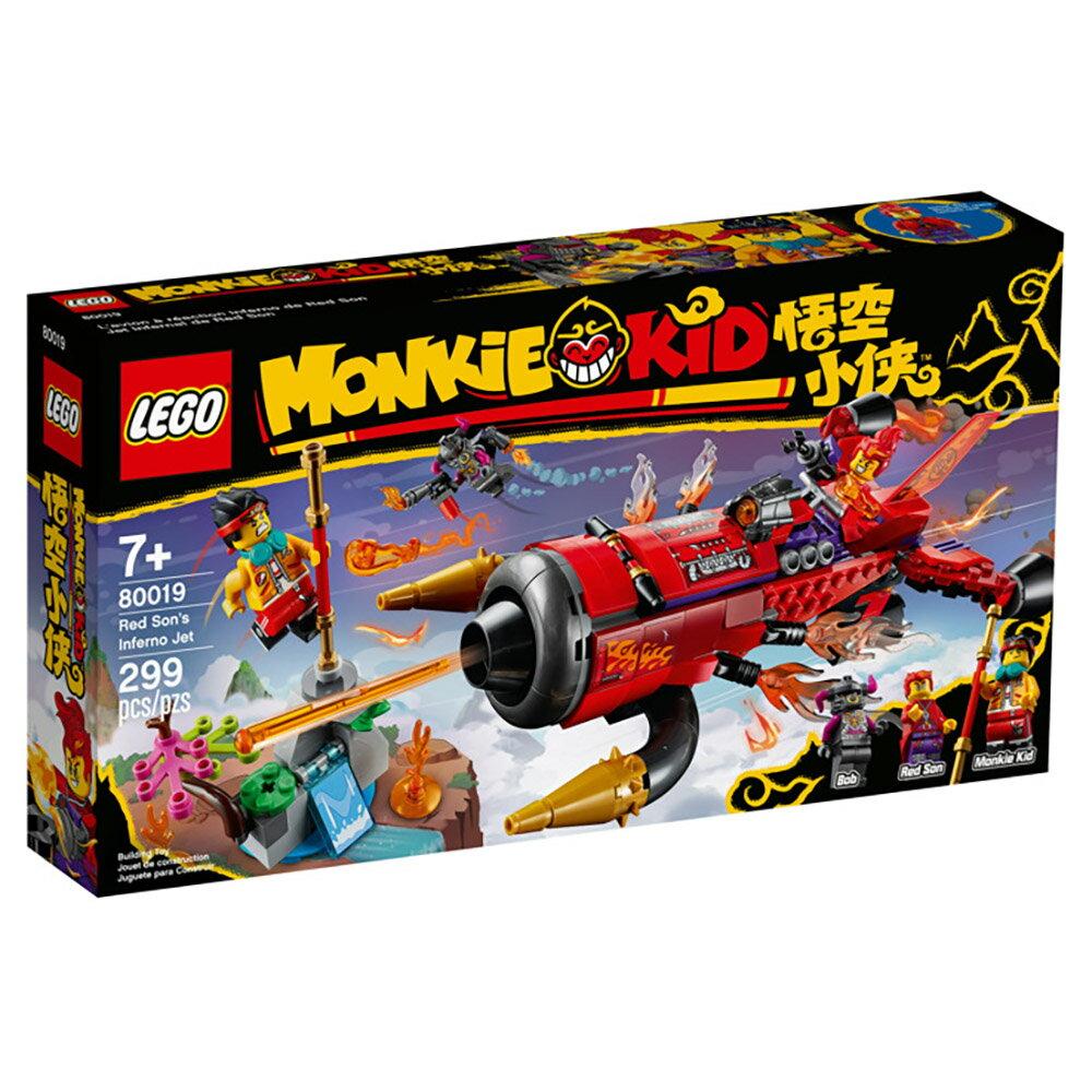 樂高LEGO 80019 悟空小俠系列 紅孩兒地獄火箭