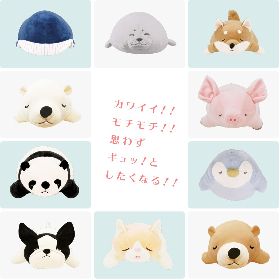 日本 LivHeart Premium Nemu nemu超夯療癒動物抱枕 / M-L / 小熊-日本必買 日本樂天代購(2786-3568*0.7)。滿額免運 1